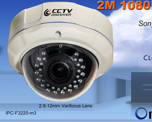Cctv 1080p 2 0m Poe Ip Dome Outdoor Camera Wide Angle 2 8