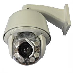 1200TVL IR PTZ Speed Dome 26X Zoom with Wiper and Heater
