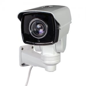 CTV 1080P 2MP 10X PTZ Bullet Day/Night Outdoor IP Camera PoE