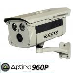 960P Aptina CMOS Outdoor ONVIF Network Camera with PoE