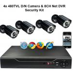 8CH Net DVR & 4x 480TVL D/N Camera Security Kit Mobile Support